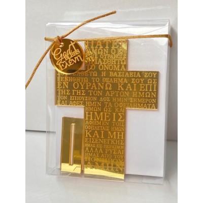 Bomboniere Boxed Prayer Cross